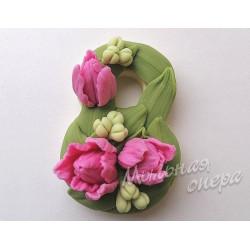 Форма 3D Восьмерка с тюльпанами
