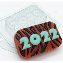 Форма ПВХ 2022 Цифры на полосатом фоне