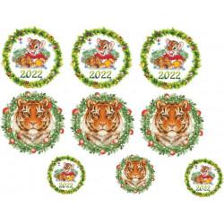 Картинки на водорастворимой бумаге 2022 Тигры круг 80