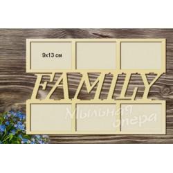 Фоторамка Family 3, размеры 30х43 см