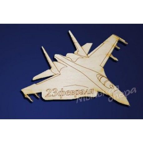 Pаготовка для декупажа Бирка Самолет 4