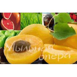 Ароматизатор пищевой Абрикос
