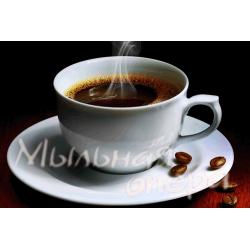 Ароматизатор пищевой Горький кофе