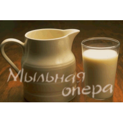 Ароматизатор пищевой Топленое молоко