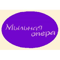 Краситель гелевый Фиолетовый