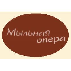 Пигмент косметический коричневый