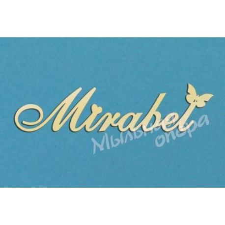 Заготовка для декупажа Надпись Mirabel шрифт1