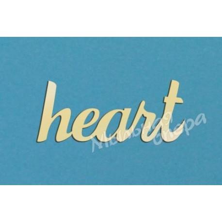 Заготовка для декупажа Надпись Heart