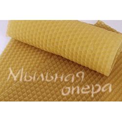 Наполнитель Вощина (пчелиный воск)