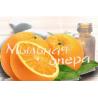 Эфирное масло Апельсин, масло