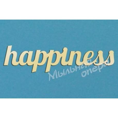 Заготовка для декупажа Надпись happiness