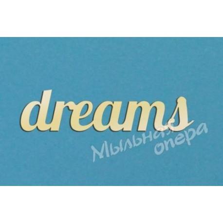 Заготовка для декупажа Надпись dreams 1