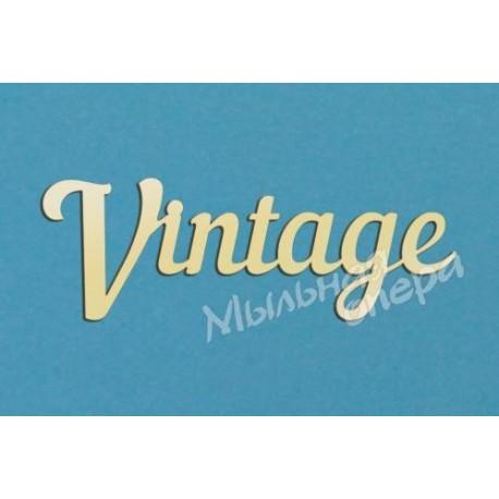 Заготовка для декупажа Надпись Vintage