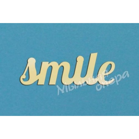 Заготовка для декупажа Надпись smile