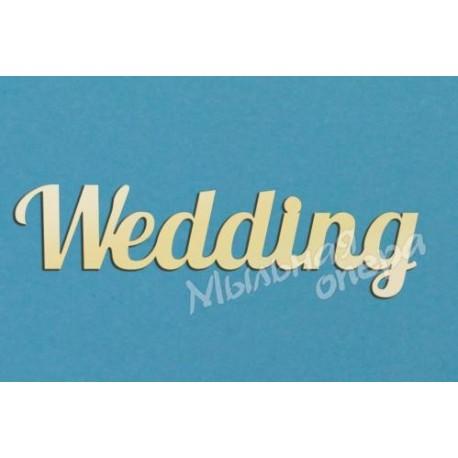 Заготовка для декупажа Надпись Wedding 1