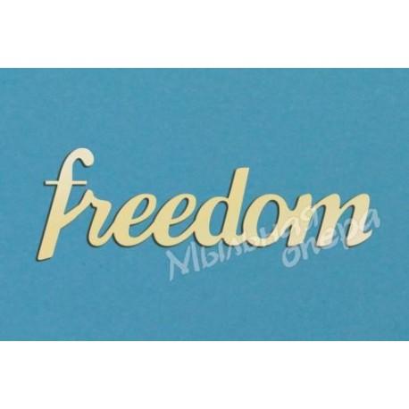 Заготовка для декупажа Надпись Freedom