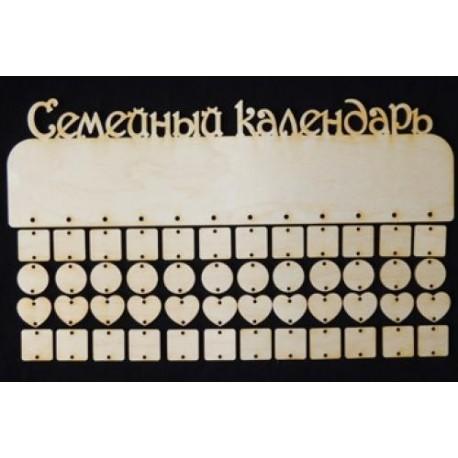 Заготовка для декупажа Панно Семейный календарь, размеры 30х42 см