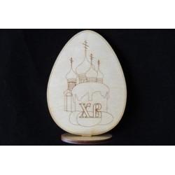Заготовка для декупажа Бирка Пасхальное яйцо 8