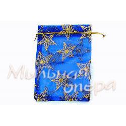 Подарки и сувениры Пакет из органзы 14х20