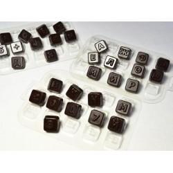 Форма для шоколада Алфавит Конфеты