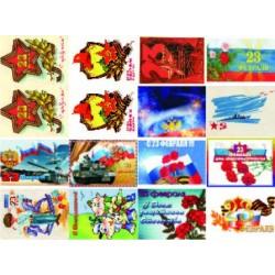 Картинки на водорастворимой бумаге 23 февраля