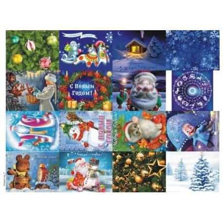 Картинки на водорастворимой бумаге Новый год 7