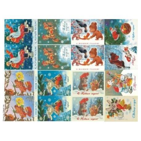 Картинки на водорастворимой бумаге Новый год Старые открытки
