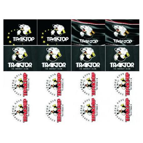 Картинки на водорастворимой бумаге Хоккейный клуб Трактор 1