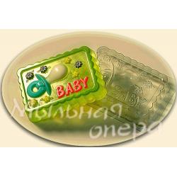 Форма ПВХ BABY