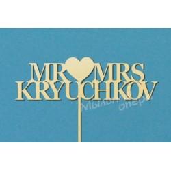 Индивидуальный макет Топпер Kruchkov