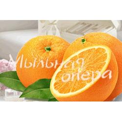 Отдушка косметическая Апельсин