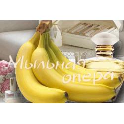 Отдушка косметическая Банан