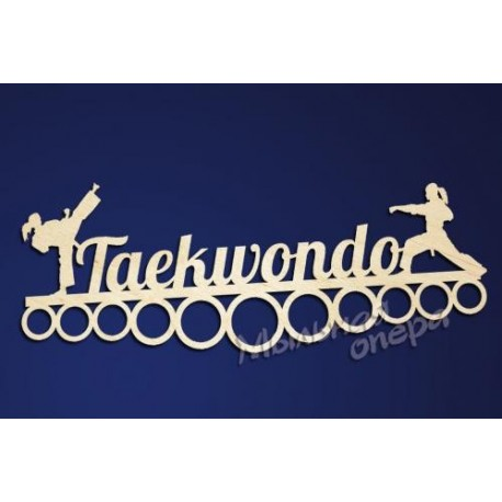 Медальница Тхэквондо