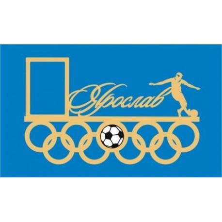 Медальница Футбол 3 именная