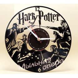 Часы Гарри Поттер