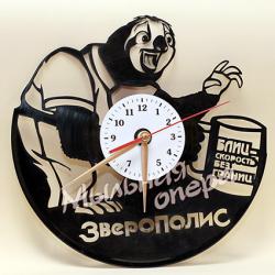 Часы Зверополис