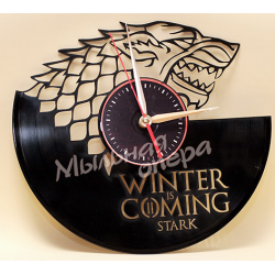 Часы Игры престолов Winter is coming