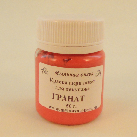 Краска акриловая Гранат (красная)для декупажа