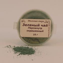 Перламутр Зеленый чай