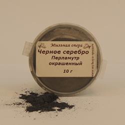 Перламутр Черное серебро