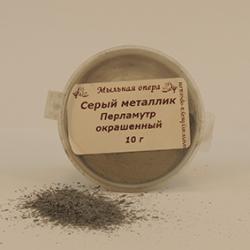 Перламутр Серый металлик