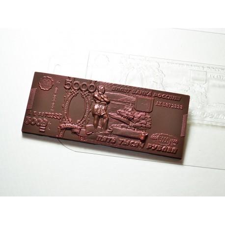 Форма для шоколада 5000 рублей