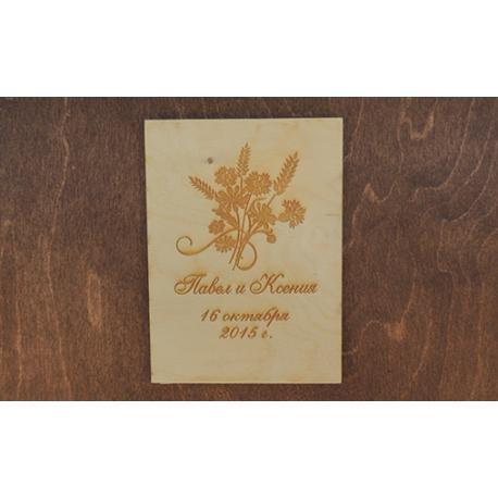 Приглашение с гравировкой 09