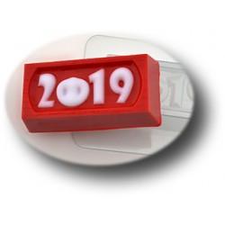Форма ПВХ Пятачок 2018