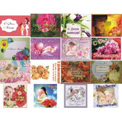 Картинки на водорастворимой бумаге День Матери