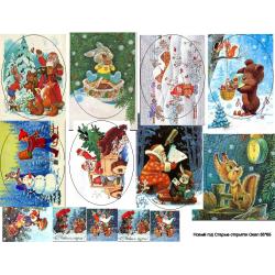 Картинки на водорастворимой бумаге Новый год овал