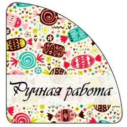 """Наклейка-уголок """"Ручная работа"""" 08"""