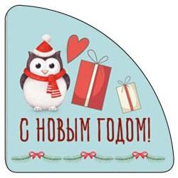 """Наклейка-уголок """"С новым годом"""" 05"""