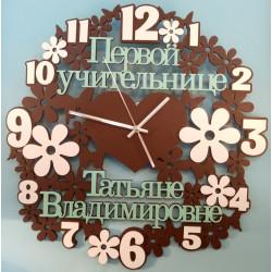 Часы Первой учительнице